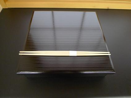 L1080129.JPG
